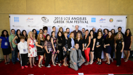 Los Angeles Greek Film Festival 2015