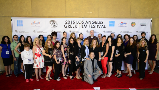 Los Angeles Greek Film Festival 2015