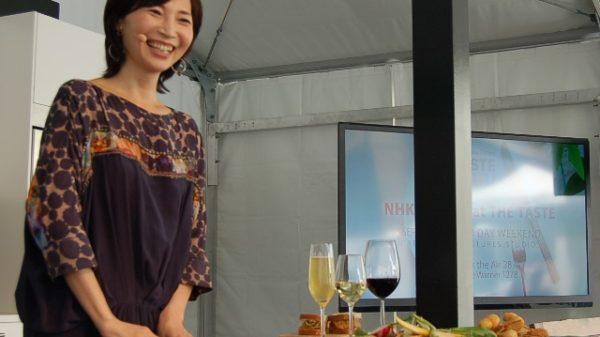 Los Angeles Times The Taste-Flavors of Japan