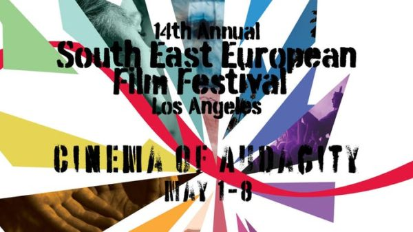 Hollywood Foreign Press Association Awards Grant to South East European Film Festival