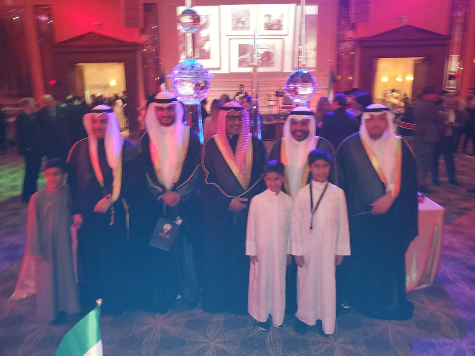 Kuwait National Day & Kuwait Liberation Day 2020 Celebration In Los Angeles